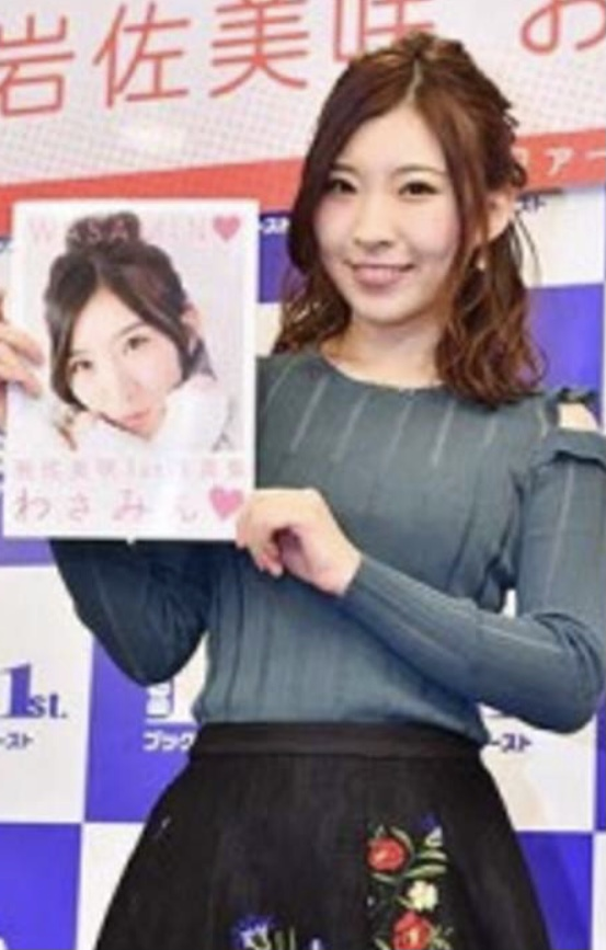 岩佐美咲のAKB48卒業後の活動とは?卒業後はどんな活動をしているの?