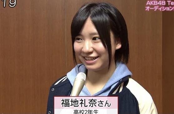 福地礼奈はAKB48卒業後の現在はどんな活動をしているの?アナウンサーになったの?