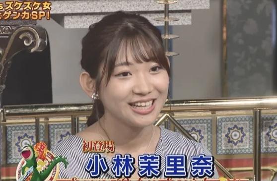 小林茉里奈のAKB48卒業後の現在とは?アナウンサーとして活躍中?