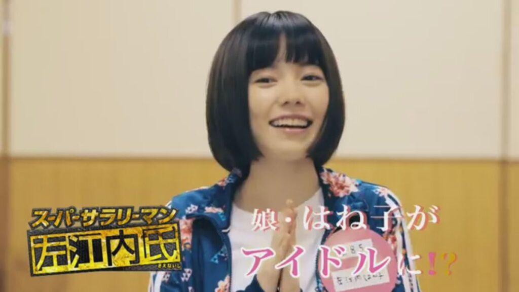 島崎遥香の現在の仕事は?AKB48を卒業後はYouTuberとしても活動中?