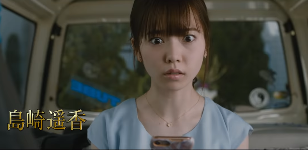 島崎遥香はジャニーズjr親密?AKB48卒業後はどんな活動をしているの?
