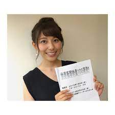 上村彩子アナの結婚相手とは?最近は多くの番組の司会を担当している?